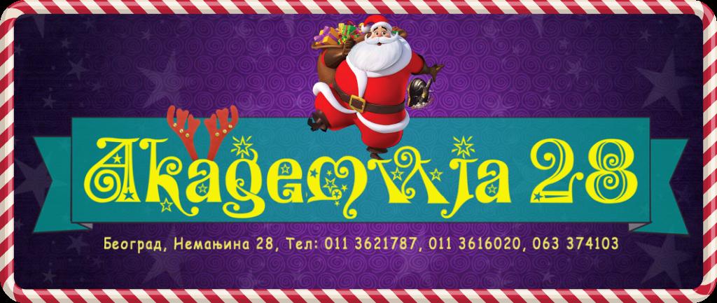 logo-novogodisnji