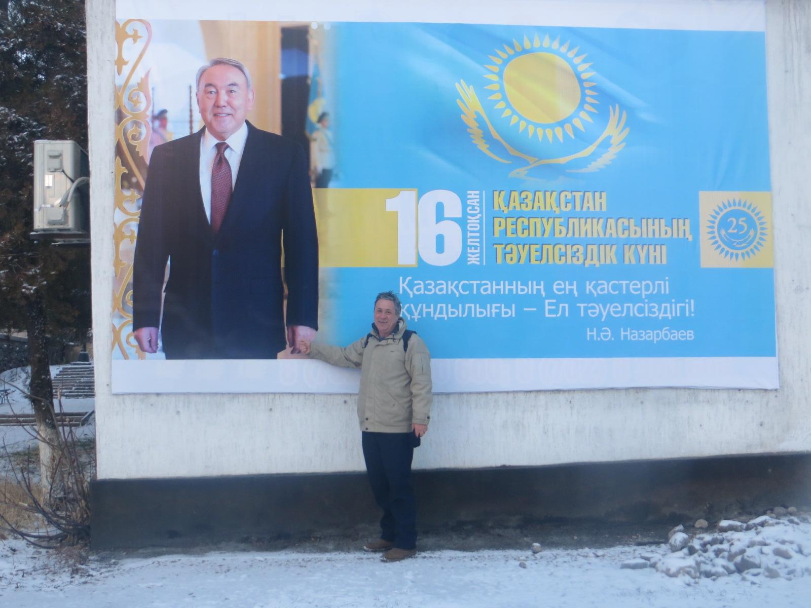 Besplatno stranica za upoznavanje kazakhstan